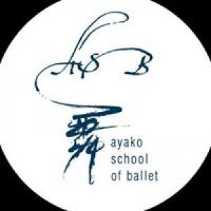 Ayako School of Ballet