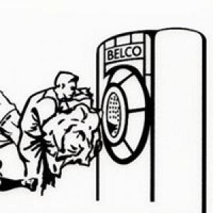 Belco Athletic Laundry Equipment Co Inc