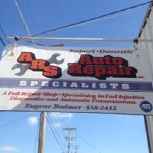 Ars Auto Repair Inc