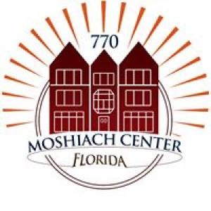 Moshiach Center 770