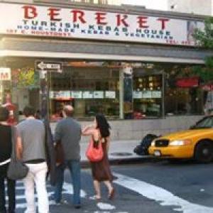 Bereket Turkish Kebab House