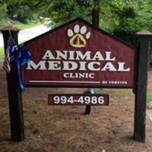 Animal Medical Clinic of Forsyth