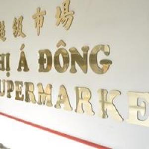 A Dong
