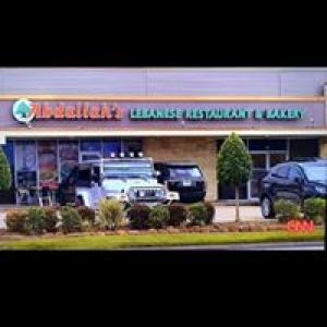 Abdallah's Bakery