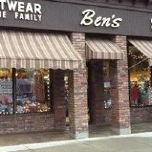 Ben's Shop