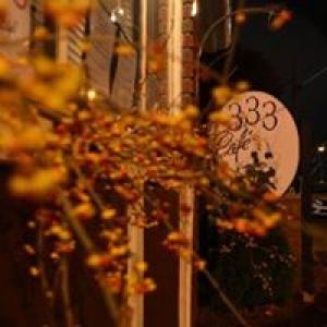 333 Cafe