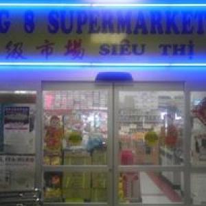 Big 8 Supermarket Inc