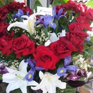 Agape Florist