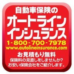 Autoline Insurance