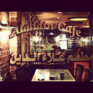 Aladdins Cafe