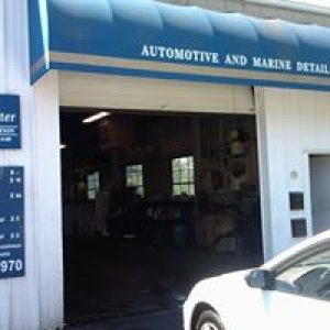 Automotive Marine