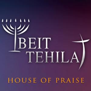 Beit Tehila