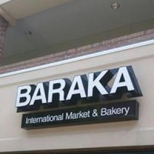 Baraka Bakery & Grocery