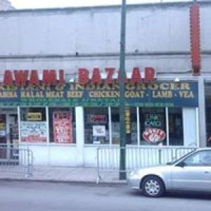 Awami Bazaar