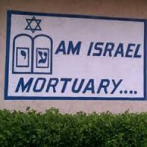 AM Israel Mortuary