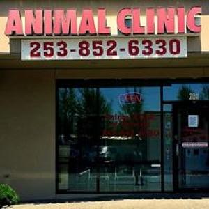 Animal Clinic of Benson