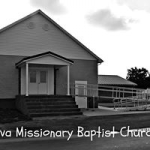 Ava Missionary Baptist Church