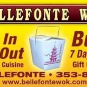 Bellefonte Wok Chinese Restaurant