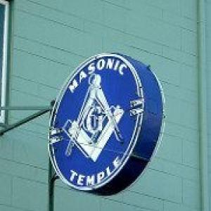 Alameda Masonic Hall