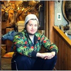 Arctic Circle Taxidermy