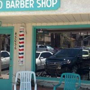 Patio Barber Shop