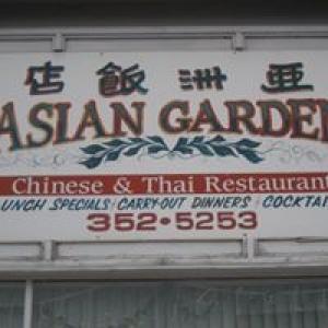 Asian Garden Restaurant