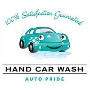 Auto Pride Car Wash
