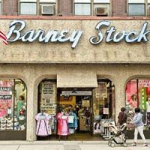 Barney Stock Hosiery Shops