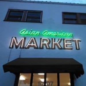 Asian American Market