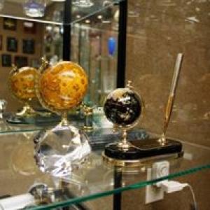 Alpine Awards Inc