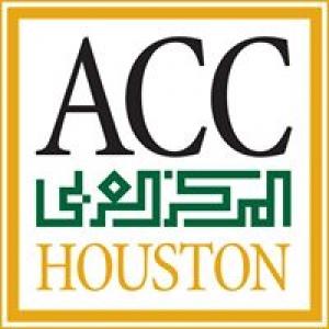 Arab American Cultural Center