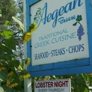 Aegean Breeze Restaurant