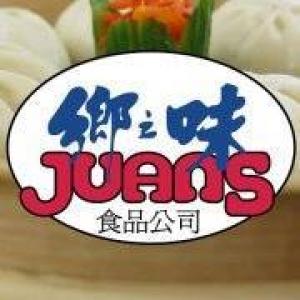 Chang Jiang Supermarket Inc