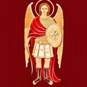 Archangel Michael Coptic Church.