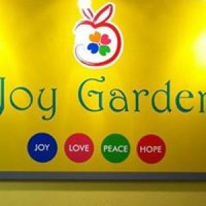Joy Garden Creative Center