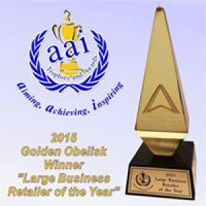 AAI Trophies & Awards