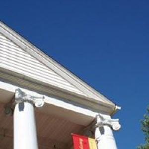 Bachman Memorial Home