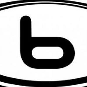 Backspace-Pdx