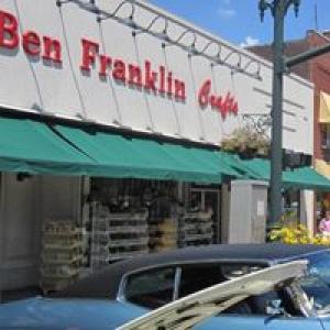 Ben Franklin Store