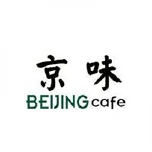 Beijing Cafe