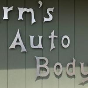 Arm's Auto Body