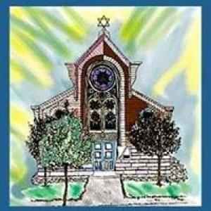 Ahavath Beth Israel