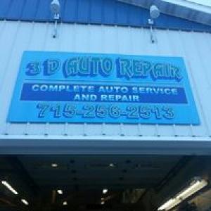 3d Auto Repair