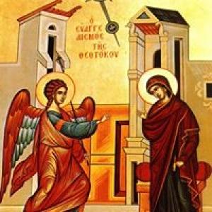 Annunciation Greek Orthodox Parish House