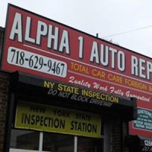 Alpha 1 Auto Repair Inc