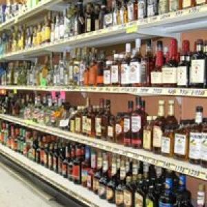 Bailey Plaza Liquor