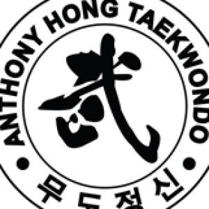 A H Tae Kwon Do
