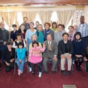 19th Ave Japanese Baptist Church