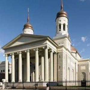 Basilica of The Assumption