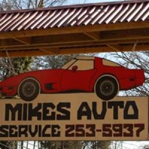 Asheville Auto Service Inc